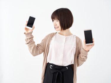 口座振替やデビットカード対応の格安SIMを比較!おすすめポイントから注意点まで